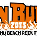 愛媛県四国中央市で開催される「SUNBURST2015」ロゴ