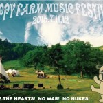 夏フェス「「HAPPYFARM MUSIC FESTIVAL 2015」」ロゴ