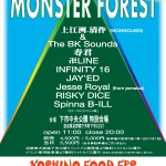 「MONSTER FOREST」フライヤー