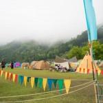 TOBIU CAMP 2016イメージ画像