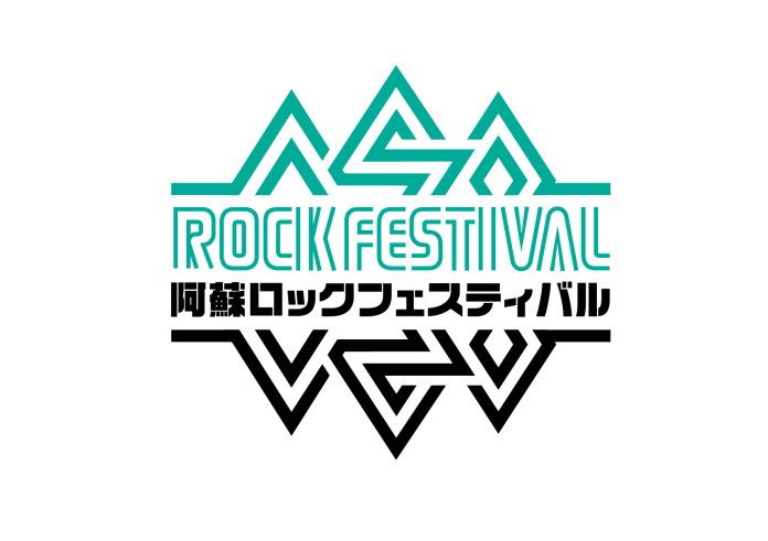 阿蘇ロックフェスティバル 2017