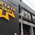 「YATSUI FESTIVAL! 」の会場となるTSUTAYA O-EAST